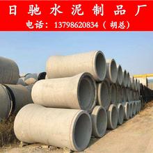 廣州混凝土水泥管批發多少錢