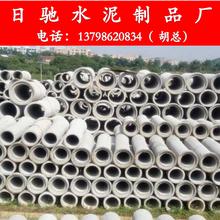 佛山混凝土水泥管批發-佛山混凝土水泥管價格