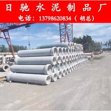 廣東混凝土水泥管售價-廣東混凝土水泥管銷售