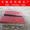 阳江透水砖供应厂商