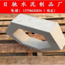 江门护坡砖供应厂商图片