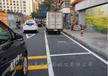 广州道路划线施工