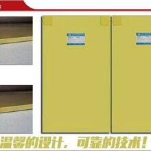 汗蒸房电热板供应韩国无辐射电热板汗蒸房装修材料电热板图片