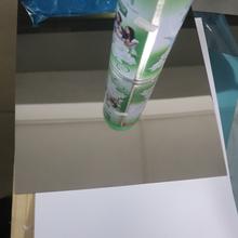 供应镜面铝板镜面铝卷板批发铝型材工业铝型材