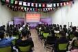 深圳市淘寶運營培訓包教會包就業