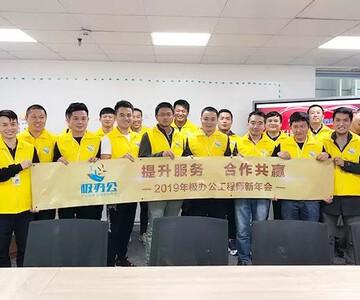 深圳市志云天计算机技术有限公司