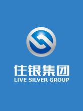 设计实力派北京LOGO设计公司高瑞品牌
