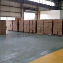 绍兴到福州货物运输公司