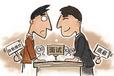 蘇州推薦哪家學歷提升培訓丨蘇州學歷提升培訓機構