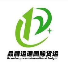 跨境电子商务国际物流图片