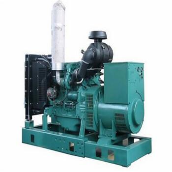 厂家120KW柴油发电机组沃尔沃LC120GF低噪音
