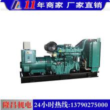 供应柴油发电机组360kw厂家直销现货供应图片