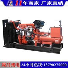玉柴280KW低油耗低噪声环保节能发电机组图片