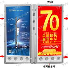 疫情防控專業LED宣傳屏-自帶音響系統-深圳太龍智顯LED燈桿屏