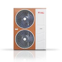专注热泵研发11年,格美粤空气源热泵,家用空气能热水机组商用空气源热泵机组厂家