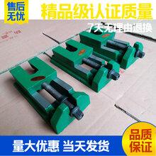 厂家现货销售机床垫铁设备垫铁数控垫铁可调节垫铁低价销售图片
