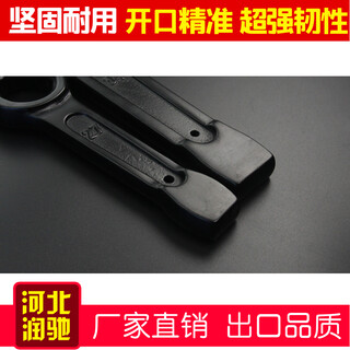 厂家梅花敲击扳手敲击扳手直柄扳手单头扳手特种扳手现货销售图片2