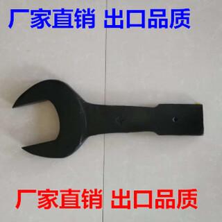 工厂生产重型梅花敲击扳手锤击呆扳手型号支持异型定做图片3