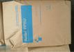 供应聚苯砜聚芳碱PPSU塑胶料