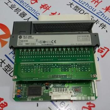 PLC功能模块AB1794-IB16