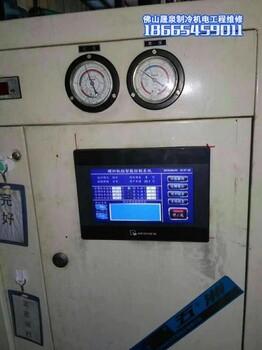 广州螺杆式冷水机维修电话