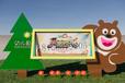 山東宣傳欄廠家學校宣傳欄高總幼兒園宣傳欄廠家