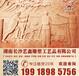 砂岩景观?#23435;?#39118;景雕塑-湖南艺鑫雕塑厂家专注雕塑20年