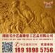 浮雕?#23435;?风景画面制作流程-湖南长沙艺鑫雕塑工厂景观雕塑
