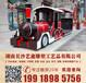 历史?#23435;?玻璃钢雕塑厂家-湖南长沙艺鑫大型雕塑工厂制作工艺