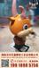 卡通?#23435;?#27873;沫雕塑-湖南长沙艺鑫雕塑公司泡沫雕塑制作工艺流程