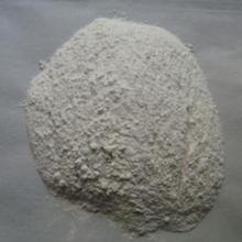陕县防止混凝土的开裂混凝土膨胀剂厂家