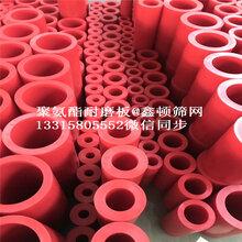 矿山洗选配件a高分子聚氨酯耐磨衬板a阻燃聚氨酯衬板生产厂家