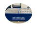 洗煤廠專用a聚氨酯不銹鋼沖孔分級篩板生產廠家質量好
