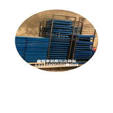 山西运城分级筛板鑫顿公司规格齐全图片
