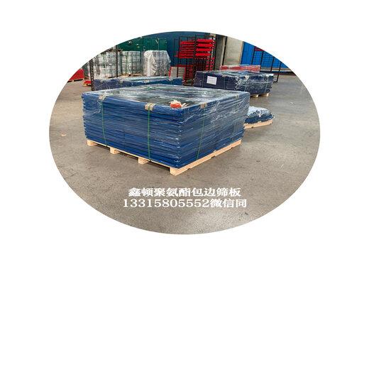 天津靜海聚氨酯不銹鋼耐磨篩板鑫頓公司現貨定做