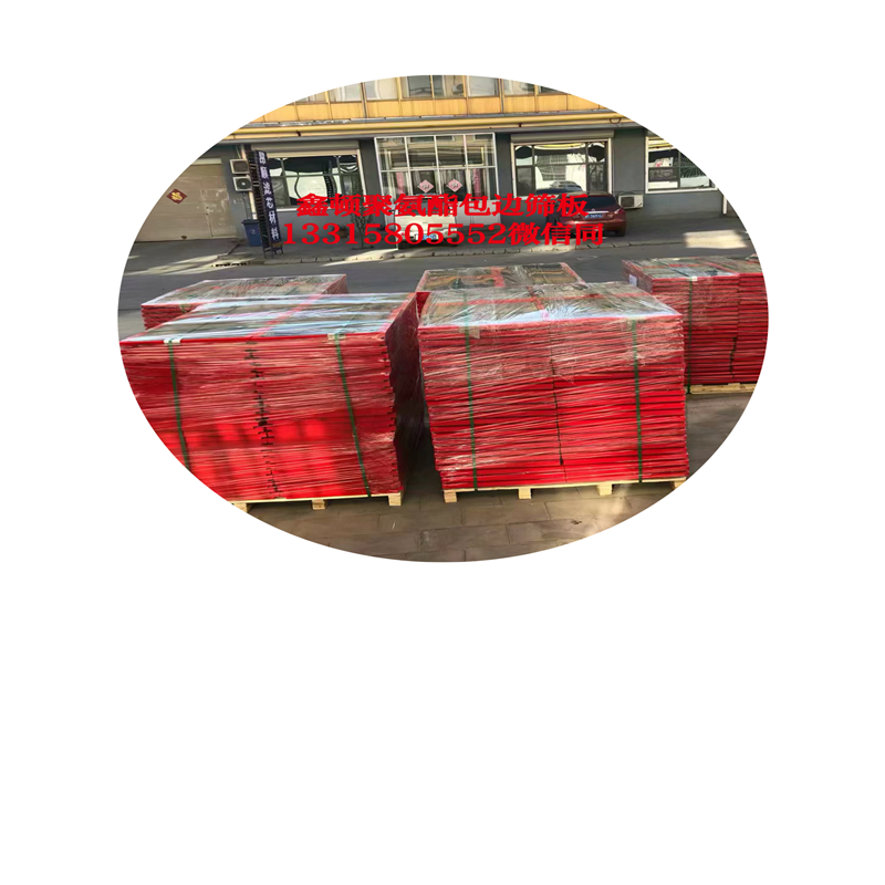 山西太原奧瑞聚氨酯包邊篩板廠家價格信息