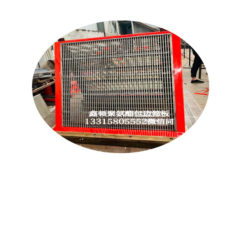 北京順義聚氨酯不銹鋼抗砸篩板制造廠聯系方式