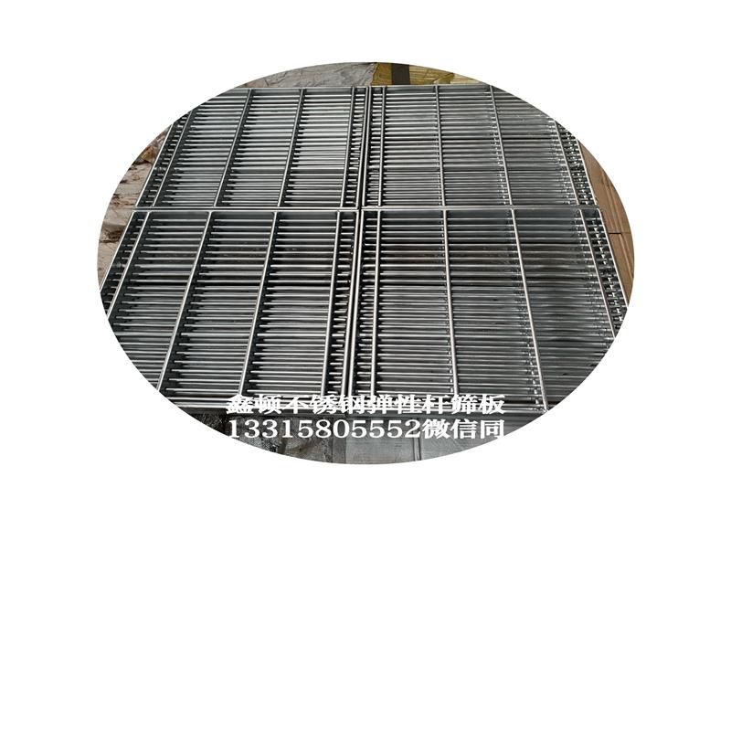 北京順義聚氨酯包邊彈性桿篩板制造廠質量好