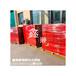 河南鄭州洗煤篩板制造廠批發零售