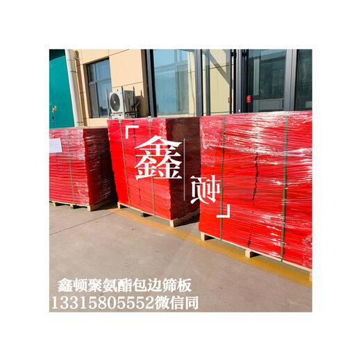 北京順義彈性圓鋼耐磨篩板實體廠規格