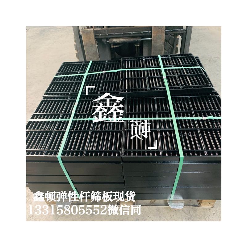河南漯河610乘305篩板生產廠高耐磨