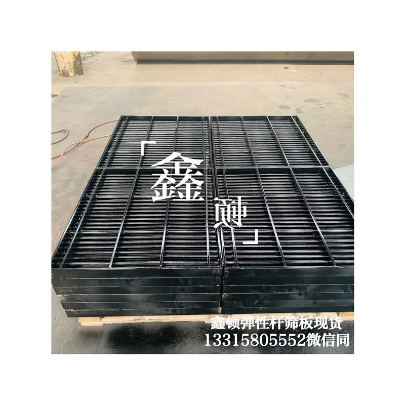 天津河西彈性桿篩板生產廠超扛砸