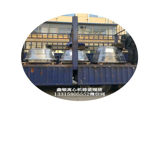 天津寶坻H1000篩籃制造廠現貨定做
