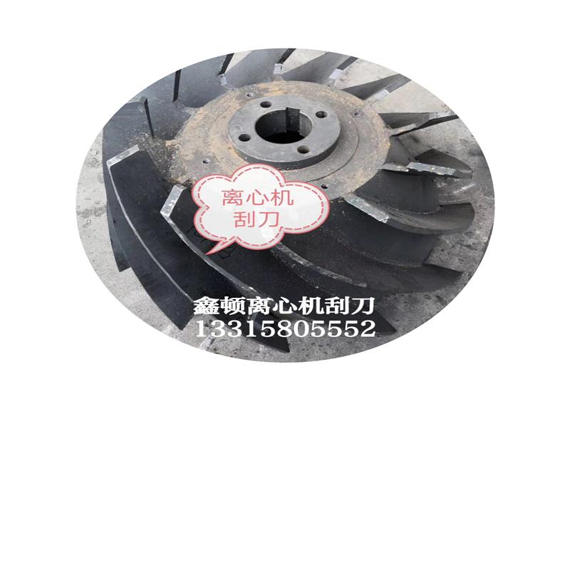 北京昌平SHG系列篩籃制造廠地址電話
