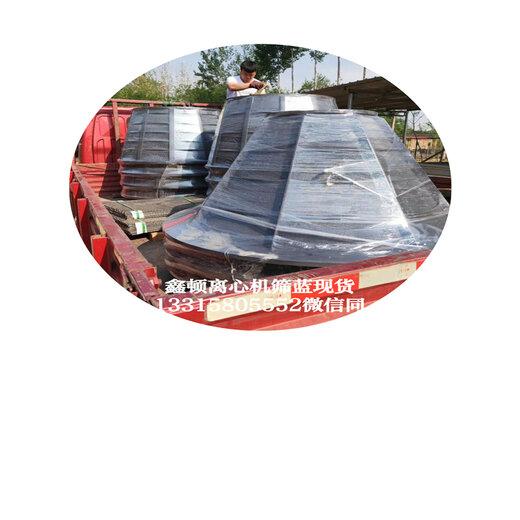 北京西城臥式篩籃生產廠可維修