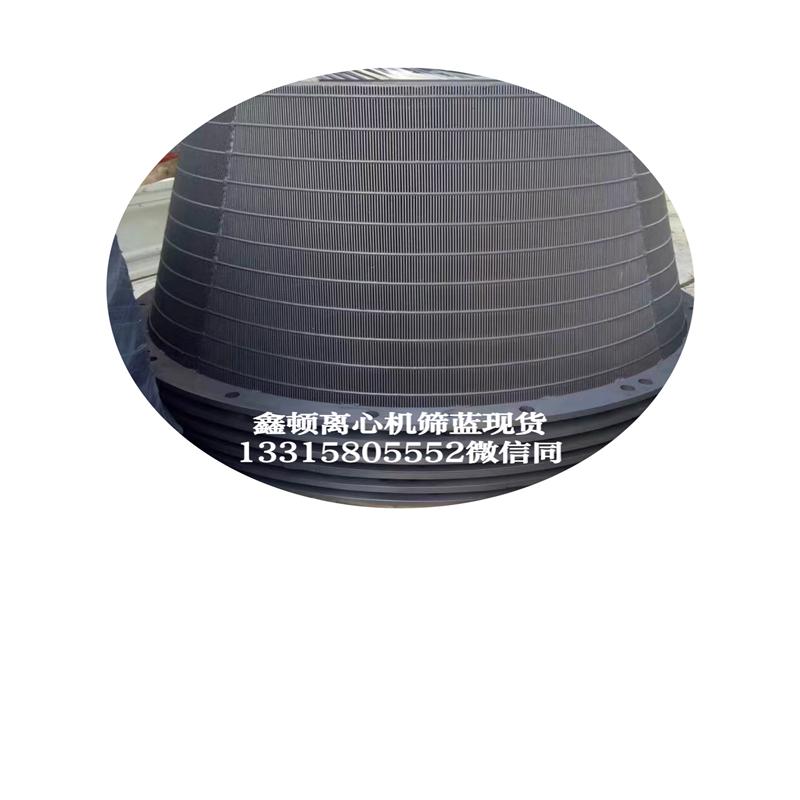 北京通州篩籃生產廠脫水效果好