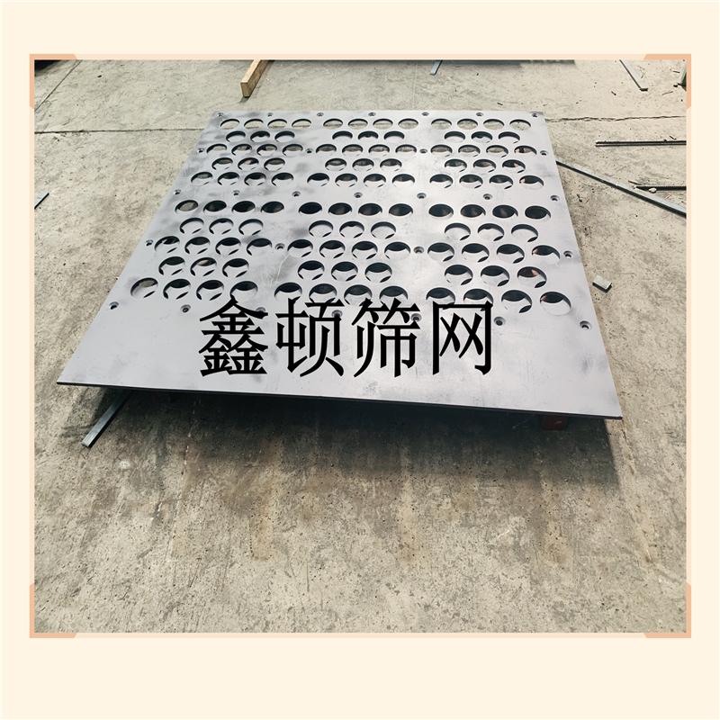 河南三門峽下層篩板生產廠聯系方式