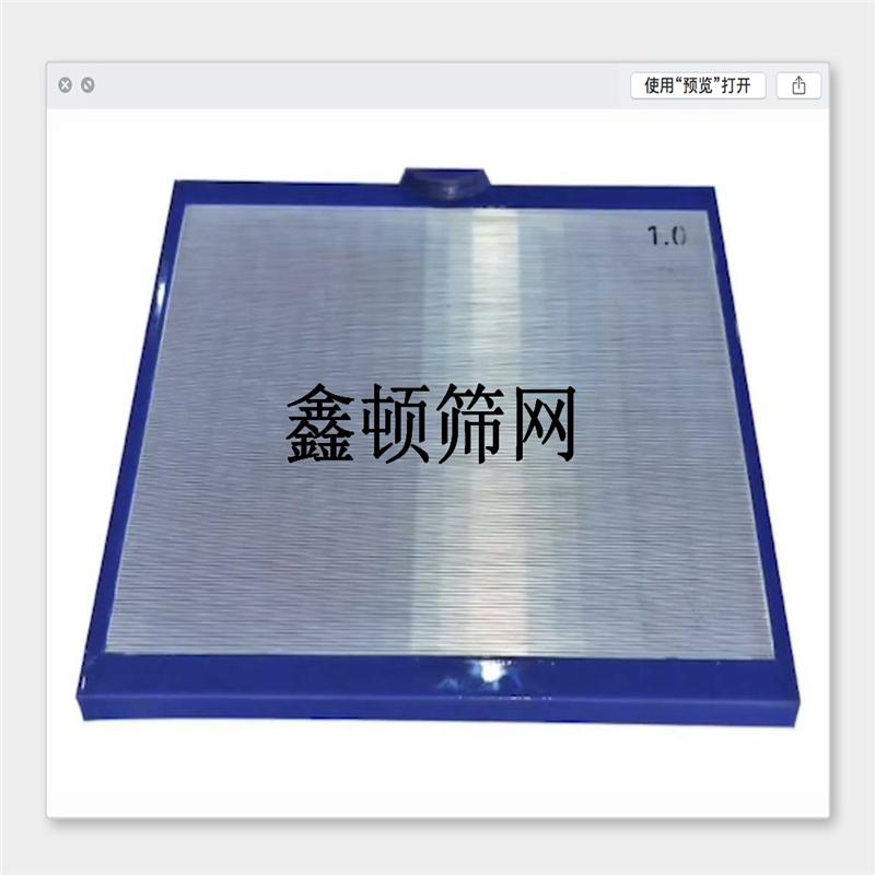 北京石景山韋德篩板配件廠家質量好