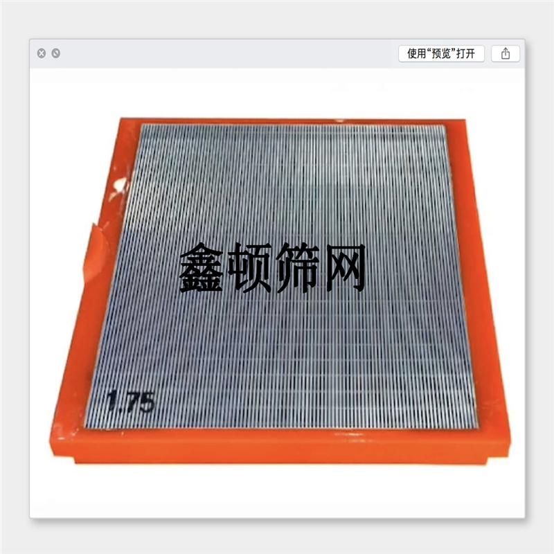 北京密云申克篩板配件制造廠質量好