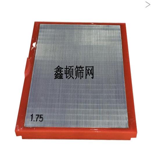 山東濰坊聚氨酯條縫篩板廠家高耐磨